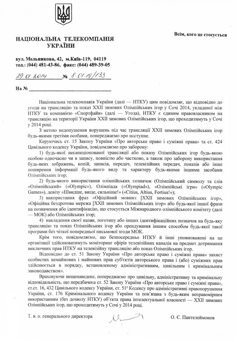 1tv.com.ua/uploads/assets/images/8-01-19-133.jpg