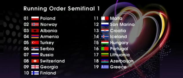 http://1tv.com.ua/uploads/eurovision/news/2012/11/21/17a7dfe8be878027cb77bdb92fad96997aa811d0.jpg
