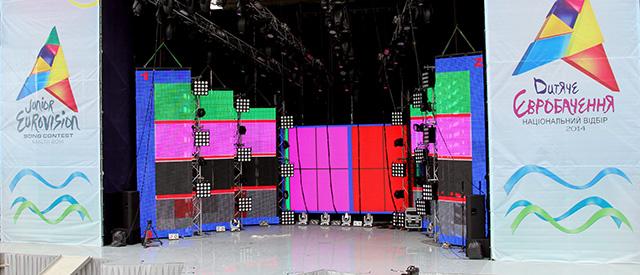 http://1tv.com.ua/uploads/eurovision/news/2014/08/07/cc85d9ed672c3db8242d954289591ebc247aefdd.jpg