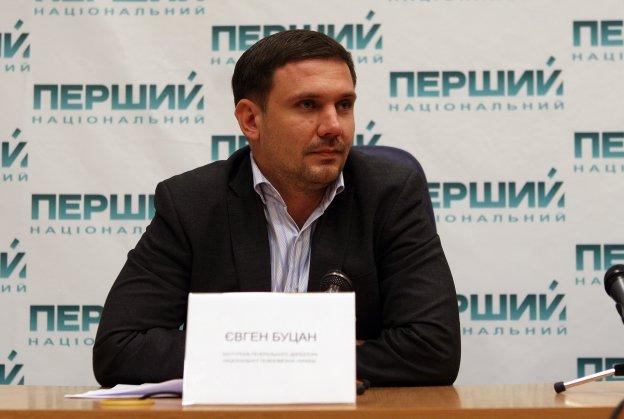 http://1tv.com.ua/uploads/media/photo/2011/11/25/b381b894394590f154118999e2d614be7ca2d23b.jpg