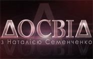 """Александр Ярославский стал гостем программы """"Опыт"""""""