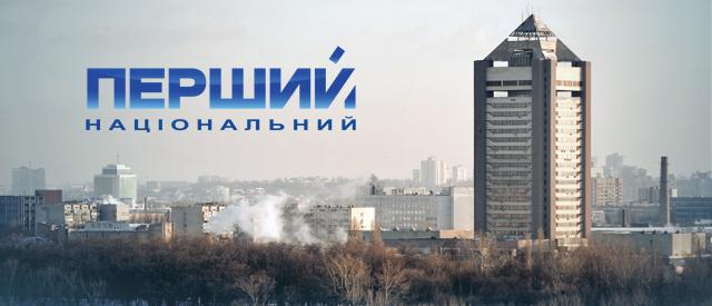 http://1tv.com.ua/uploads/news/2011/08/02/e389e4f7b7b27e7580aa1d66cb49b23384da5e8c.jpg