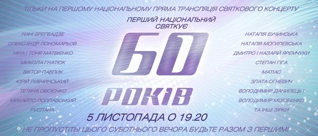 http://1tv.com.ua/uploads/news/2011/10/28/47d365dceeb6278a8958b70603fbdd7ce2cafd71.jpg