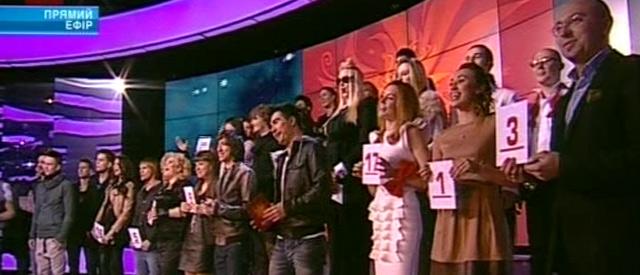 http://1tv.com.ua/uploads/news/2012/02/11/409cfd5ea256f5d4a2e4080b70b5395a682c535c.jpg