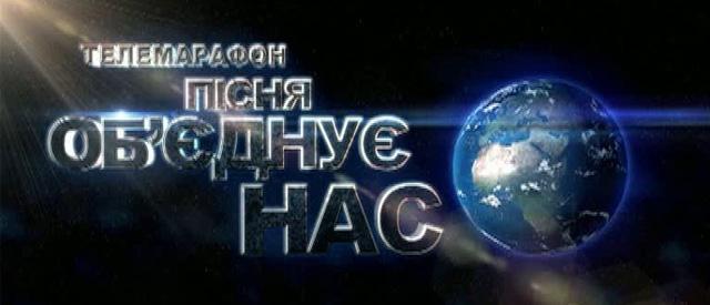 http://1tv.com.ua/uploads/news/2012/03/19/4bb9c5632e5e59e5010964dfed2c89e2635dce1e.jpg