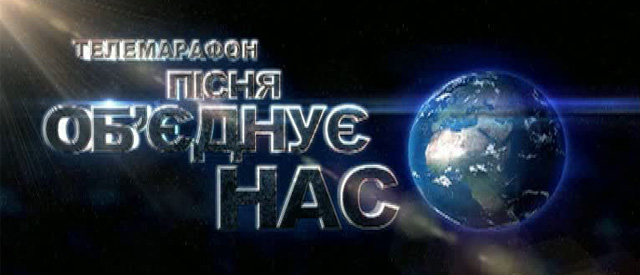 http://1tv.com.ua/uploads/news/2012/03/27/d6ec640537890b6d151a5e8c4a1c7494b8d7ae9c.jpg