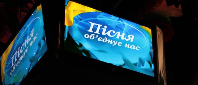 http://1tv.com.ua/uploads/news/2012/03/29/2407582c2f524e84c993a565795bb0b2c4cccfcc.jpg