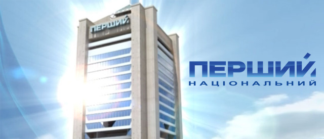 http://1tv.com.ua/uploads/news/2012/06/01/0200d43e4470051f51c59315c9cd8118246488be.jpg
