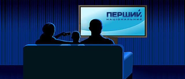 http://1tv.com.ua/uploads/news/2012/06/26/7ec68714186d2a3bfd2ed0c65d25f0ad70c68d51.jpg