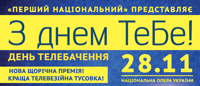 http://1tv.com.ua/uploads/news/2012/11/02/6cb103d7481065c177fc74293fef13ab516f5c3e.jpg