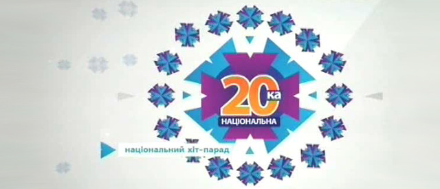 http://1tv.com.ua/uploads/news/2012/11/05/d0403459842248461e9aea46497992a6f0e1a626.jpg