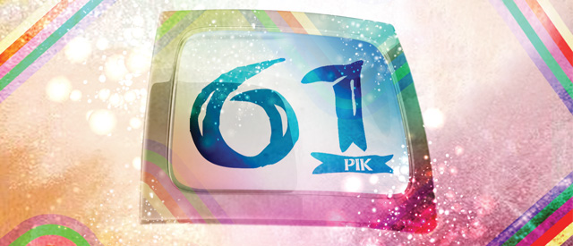 http://1tv.com.ua/uploads/news/2012/11/26/ec47092e25ee8fd9ac305fa28b78f9fad8d8d18d.jpg