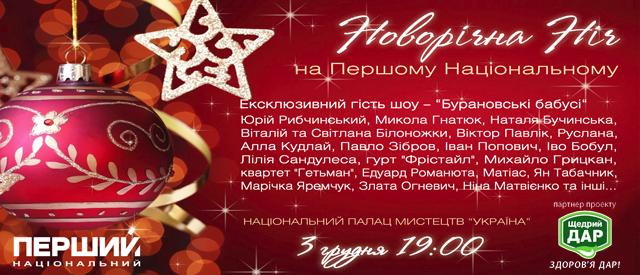 http://1tv.com.ua/uploads/news/2012/11/30/7ab9ba7570607ce86956af4285661fe5aa14b701.jpg