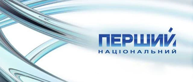 http://1tv.com.ua/uploads/news/2013/05/29/88f02c8031076bf0fd55ca130a0b68bdcf61f3f8.jpg