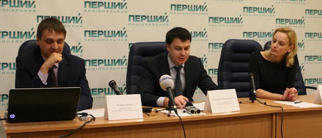 http://1tv.com.ua/uploads/news/2013/10/15/e2e5fc473ac637c05c999fbc01137d5b3595d0b8.jpg