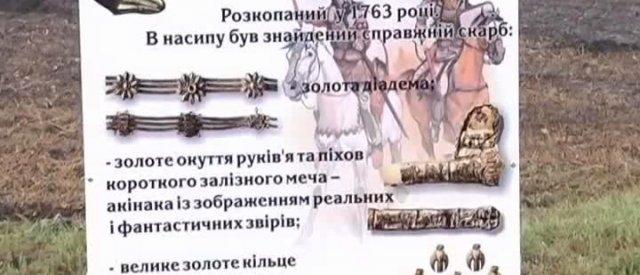 На Кіровоградщині на одну історичну пам'ятку стало більше!