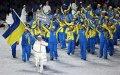 Україну на Олімпіаді в Сочі представлятиме 43 спортсмени