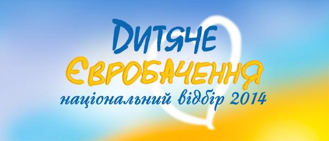 http://1tv.com.ua/uploads/news/2014/04/29/e1f519bf4fbfd4b39c8926387ed307b4cc4b687d.jpg