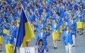 Україна олімпійська – привід для національної гордості
