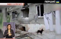 Російські війська блокують Новоазовськ