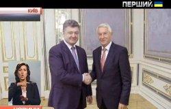 Причетність російських військових до подій на Донбасі Порошенко довів генсеку Ради Європи