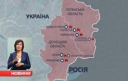 Терористи не припиняють обстріли на Донбасі
