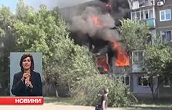 На Донбасі тривають бої
