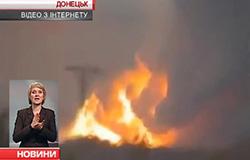 У Донецьку стався потужний вибух