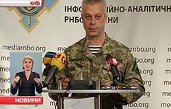 """Українські військові запобігли диверсіям, які терористи готували на трасі """"Донецьк–Маріуполь"""""""