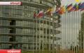 Європарламент погодився продовжити до кінця наступного року режим торговельних пільг для України