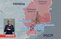 """Сьогодні з полону визволили п'ятьох військових із батальйону """"Донбас"""""""