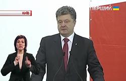 Порошенко запропонував висунути кандидатуру Арсенія Яценюка на посаду прем'єра від майбутньої коаліції