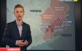 П'ятьох російських танкістів затримали українські військові