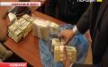 Генпрокуратура вилучила 420 тисяч доларів у колишнього чиновника Міноборони