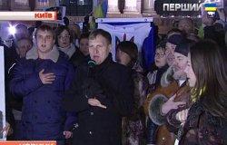 Надію Савченко підтримали у містах України та в Москві
