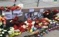 Невідомі знищили саморобний меморіал на місці загибелі Бориса Нємцова