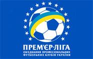Українська Прем'єр-ліга. Сезон 2010/11