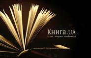 Книга.UA