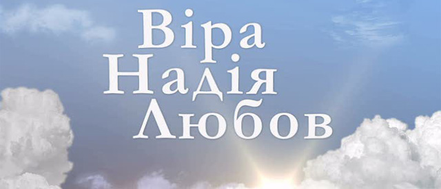 http://1tv.com.ua/uploads/tv_product/2010/08/19/f5875871e65ab90780883ec2956d408f597e3885.jpg
