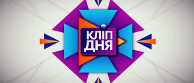 http://1tv.com.ua/uploads/tv_product/2010/08/21/fae4080159773d06ff7832b00bb20dfa412df946.jpg