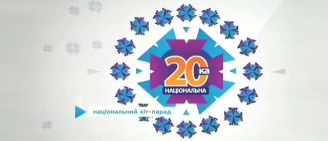 http://1tv.com.ua/uploads/tv_product/2010/09/14/2ce7d568218cf303475ae9f612f4d9c81798c305.jpg